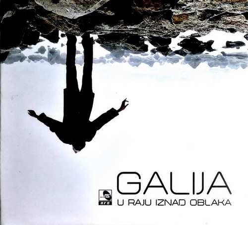 CD GALIJA U RAJU IZNAD OBLAKA ALBUM 2018 PGP RTS