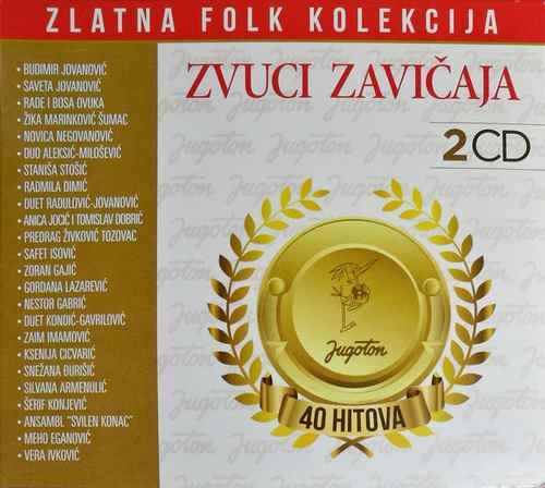 2CD ZVUCI ZAVICAJA KOMPILACIJA 2018 ZLATNA FOLK KOLEKCIJA GOLD AUDIO VIDEO