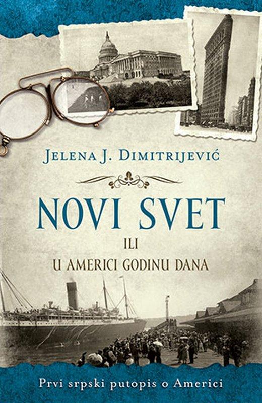 Novi svet ili U Americi godinu dana  Jelena J. Dimitrijevic  knjiga 2019 Putopisi