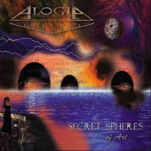 CD ALOGIA  SECRET SPHERES OF ART album 2004  Serbia Bosnia Croatia one records