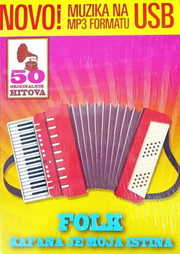 USB Kafana je moja istina 50 originalnih hitova (MP3 na USB flash drajvu)