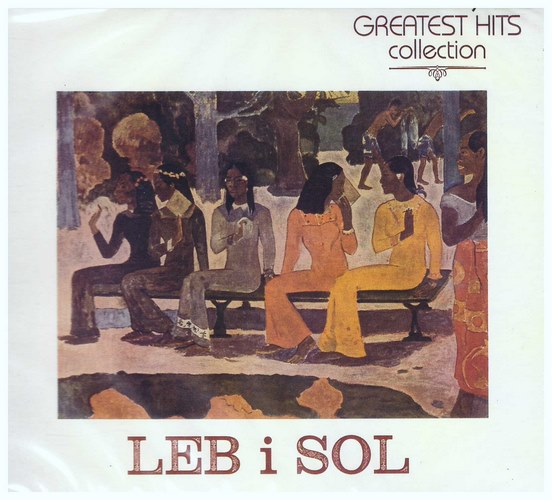 CD LEB I SOL - GREATEST HITS COLLECTION KOMPILACIJA 2019